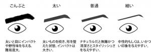 eye-bold2
