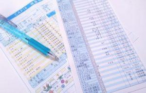 medical-examination02-360x230