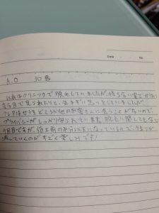 IMG_0006